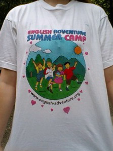 Camp t-shirt | by Blue Lotus
