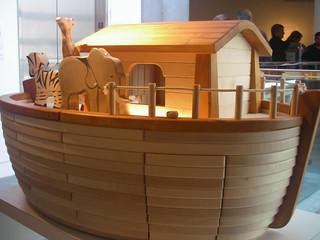 Noahs Ark Preschool Craft