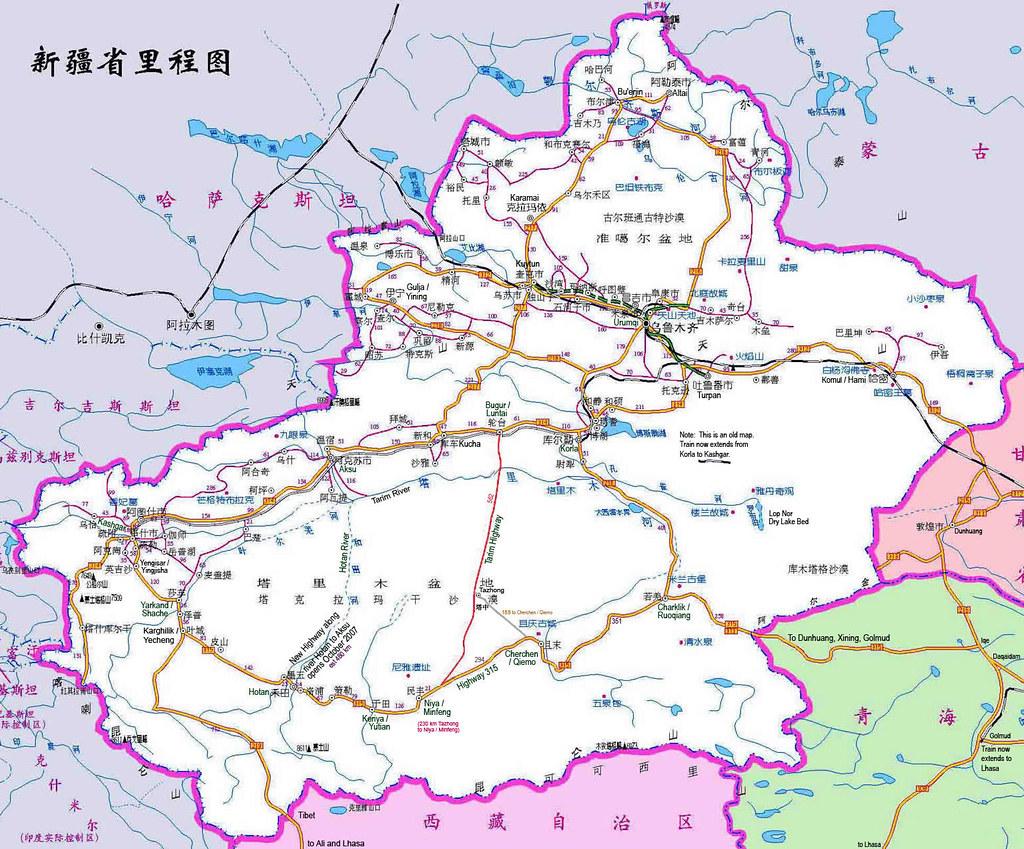 Xinjiang map 1535x1273 chinese english roads distanc flickr china xinjiang map 1535x1273 chinese english roads distances in km china gumiabroncs Images