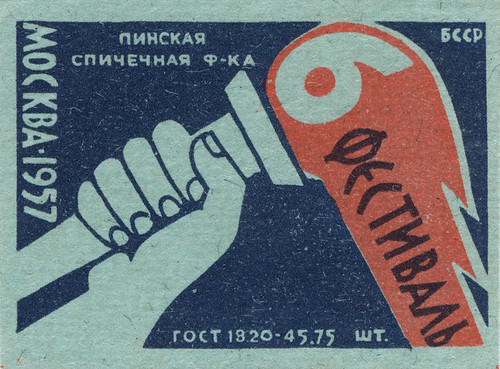 russian matchbox label | by maraid
