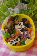 Mickey mouse bento box | Mickey mouse bento! 08 is the year ...