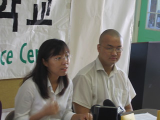 SSA No Match and Know Your Rights Publication Press Conference 9-6-07 (5) | by Korean Resource Center 민족학교