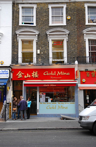 Gold Mine Restaurant   Delicious roast duck at Gold Mine res…   Flickr