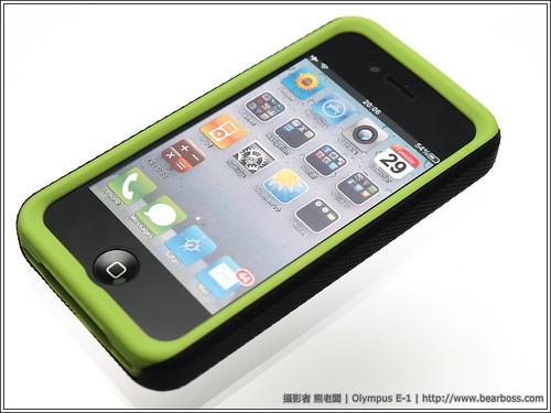 Iphone C Tough Case