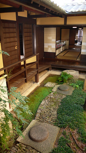 "Buddhist Ceremony Traditional Japanese Garden: The ""Lattice House"" Is A"