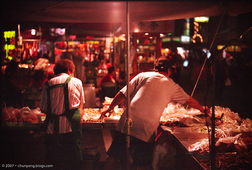 night market life... | by ☀Solar ikon☀