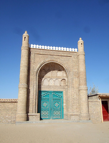 Non Muslim Perspective On The Revolution Of Imam Hussain: Mosque Gateway, Mazar Imam Jafar Sadiq, Niya / Minfeng Cou