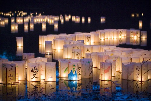 Japanese Lanterns in Blue | by Bill from Boston
