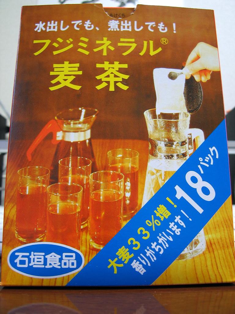 Fuji Mineral Wheat Tea