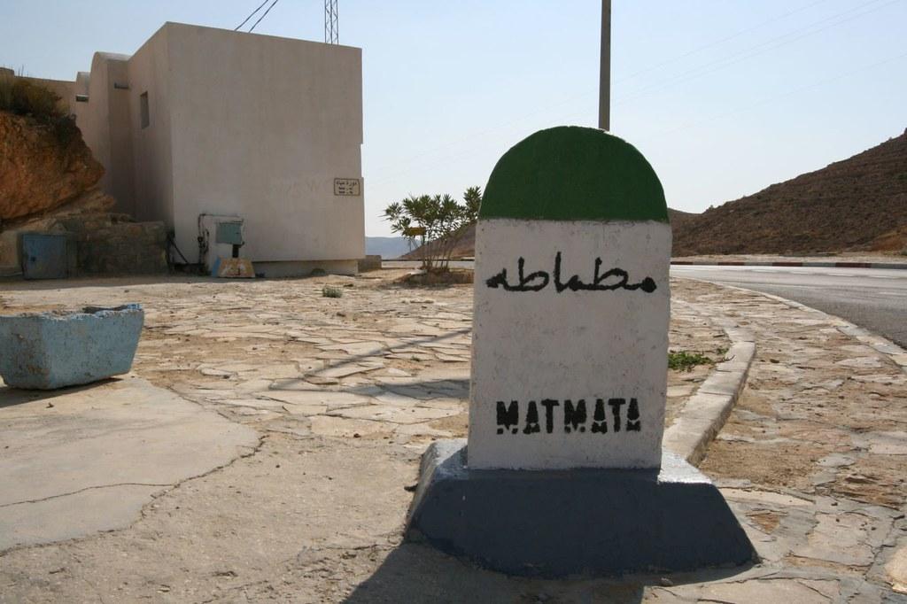 Matmata