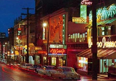 Chinatown At Night Vancouver 1960 Vancouver Chinatown