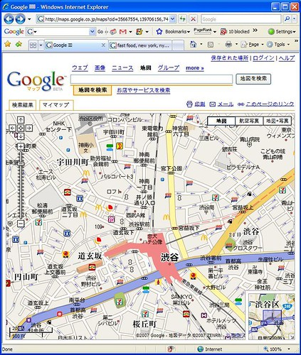 Ads in Google Maps | by Si1very
