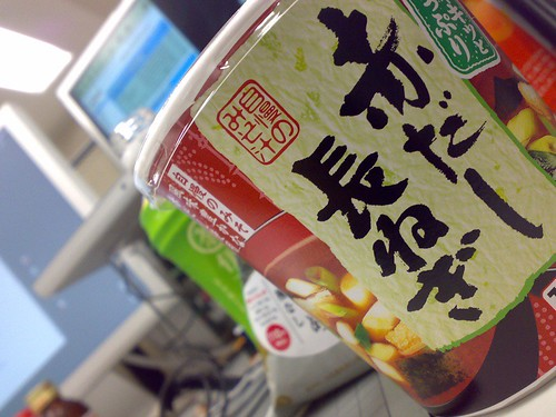 Instant Japanese soul foods | by wyinoue