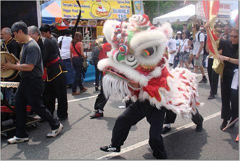 street East fair asian