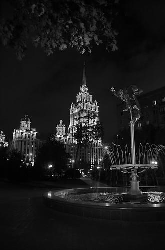 Hotel In Moskau Nahe Roter Platz