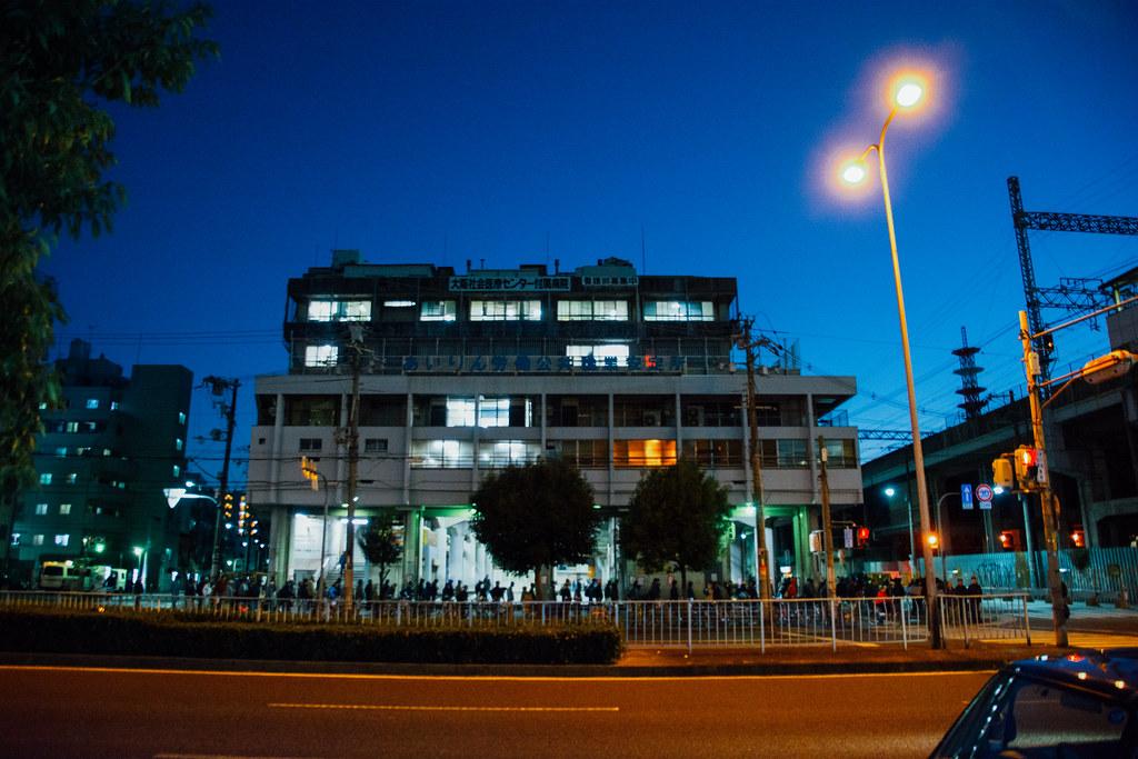 【三重県津市】ハローワーク(職業安定所) 転職求人 …