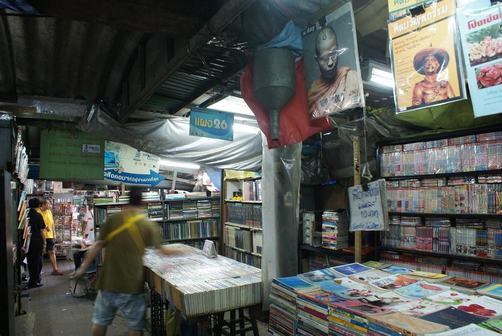 Section dédiée aux livres du marché de Chatuchak à Bangkok. Pas le meilleur business à tenir aujourd'hui...