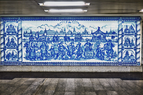 Porcelain Tile Mural | by asenseof.wonder