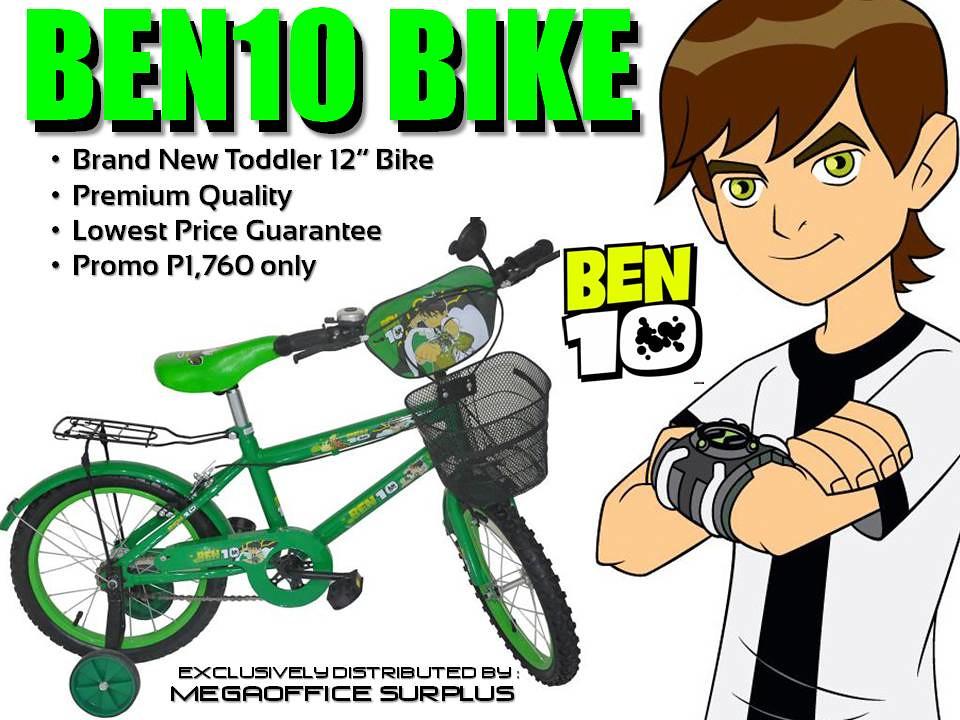 Megaofficesurplus Brand New Kiddie Bike Cheap Lowest Price Direct Factory