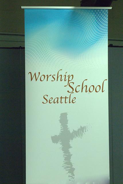 예배자 학교 (심형진전도사)