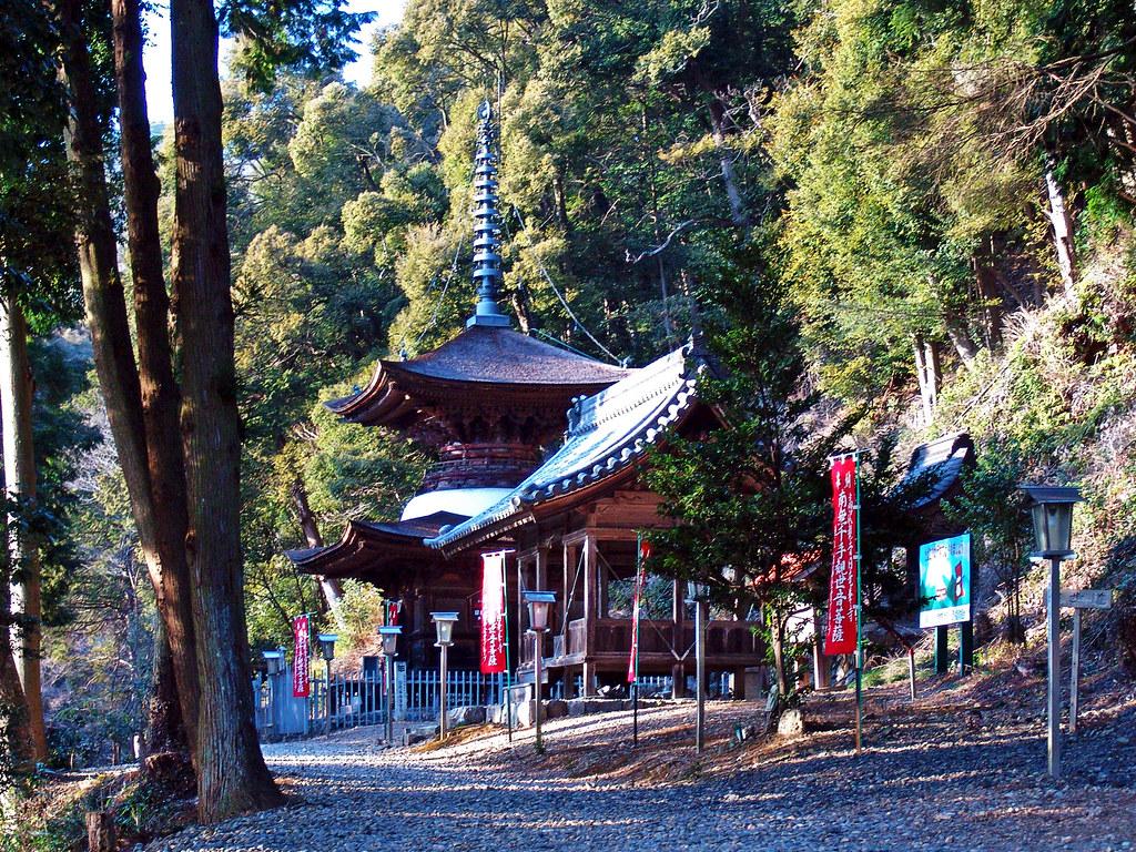 Pagoda of Takazawa Kannon : 高...