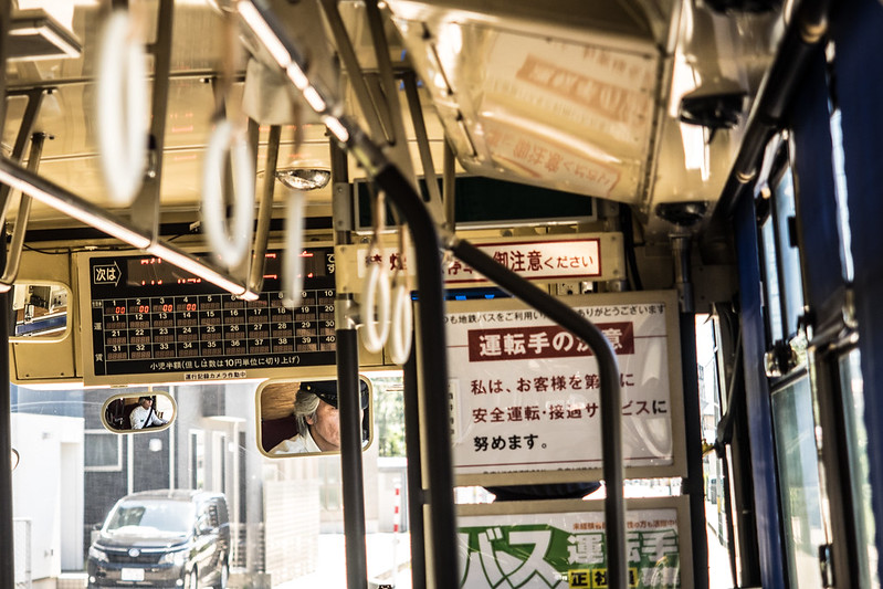Pantalla de autobús
