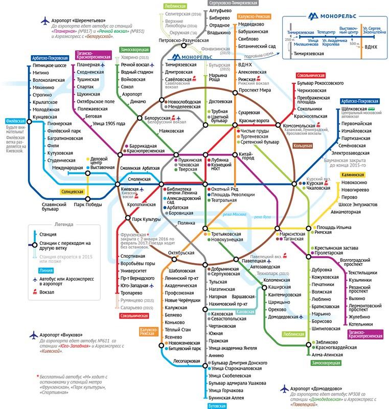 Яндекс схема метро с расчетом фото 628