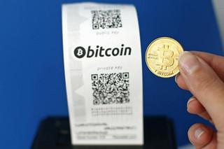 Testnet Bitcoin Address Search