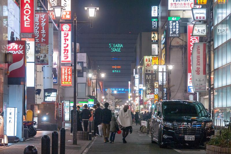 Tenjin, Fukuoka city.