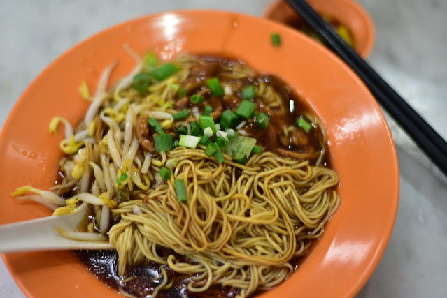 Dinner was Buntong Cheong Kee wonton noodles