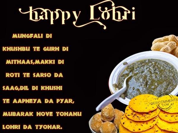 happy lohri famous quotes for punjabi family happy lohri f flickr
