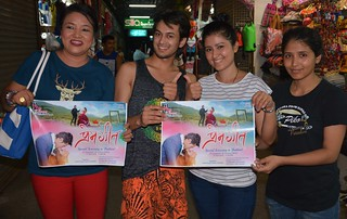 Prem - Geet Nepali Movie Show at Jungceylon Phuket Thailan