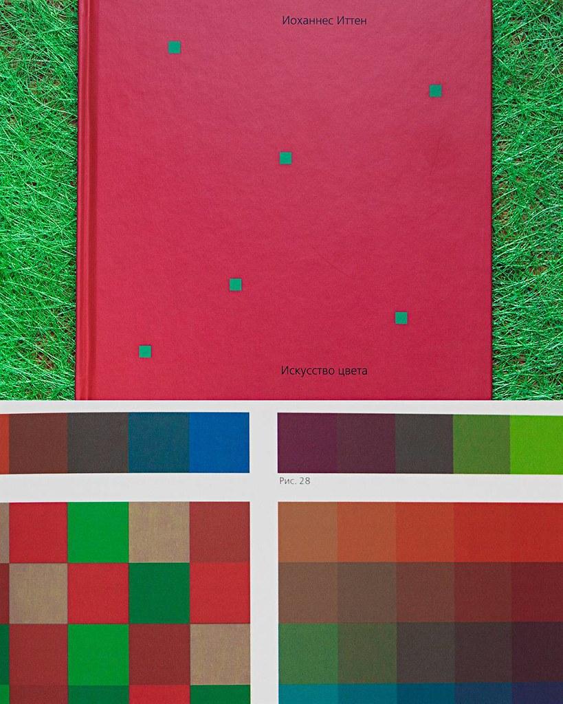 The art of color book -  The Art Of Color Book Itten Color Art Knowledge