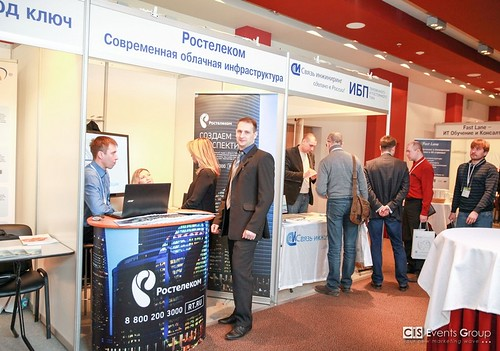 BIT-2016 (Saint Petersburg, 06.04) | by CIS Events Group