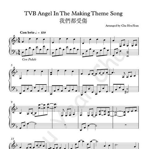 Tvb theme song
