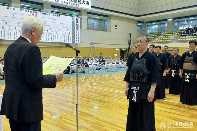 14th All Japan Kendo 8-Dan Tournament_470