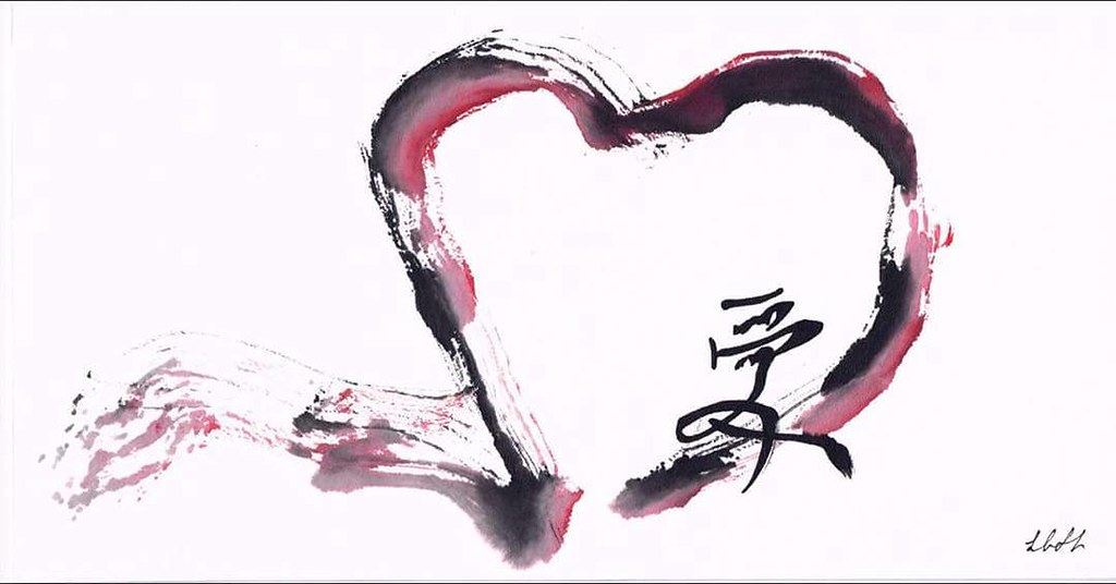 Valentines Heart With Chinese Love Symbol In My Etsy Sto Flickr