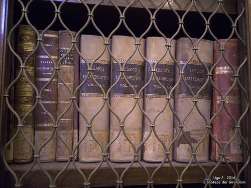 Biblioteca dei Girolamini - 1