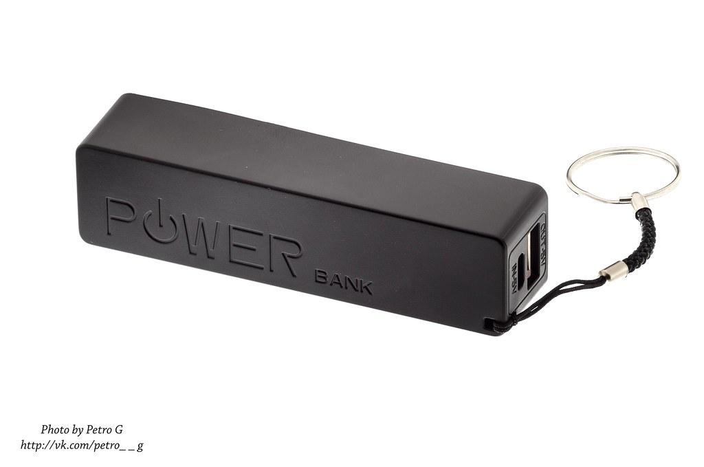 Resultado de imagen de power bank