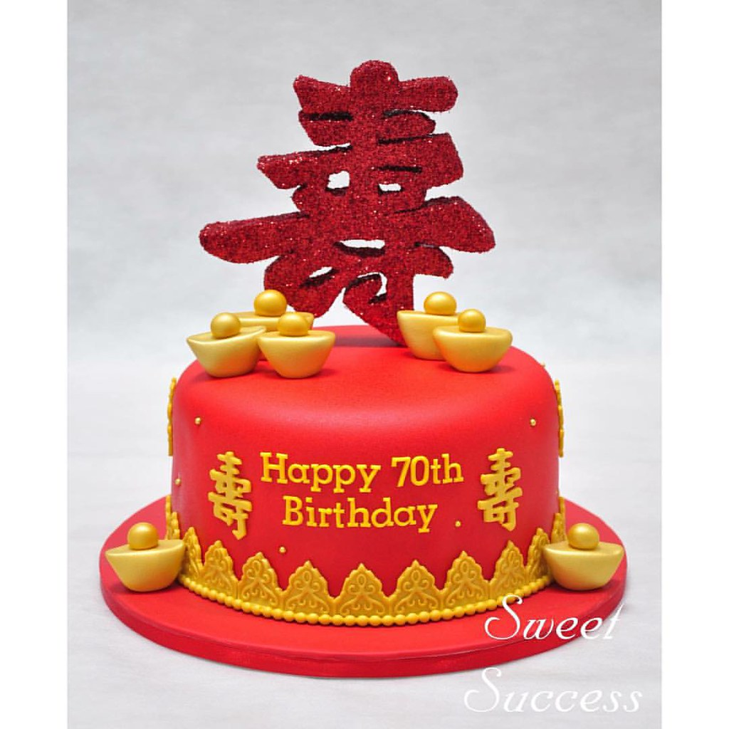 Chinese Birthday Cake Today Is The Oldest Youve Ever Bee Flickr