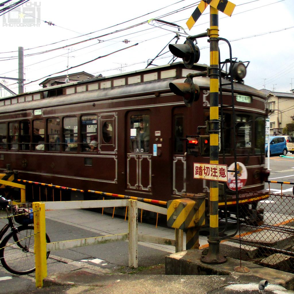 Kyotodensha