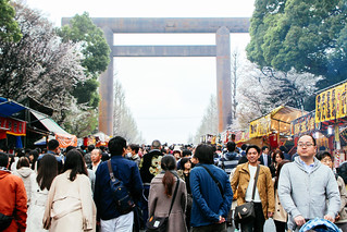 Hanami at Yasukuni Shrine 2016 | by Dick Thomas Johnson