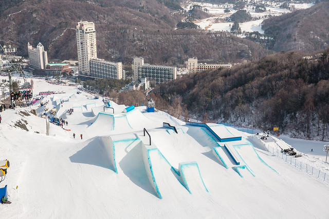 2016 FIS Freestyle Ski / Snowboard World Cup: Bokwang Snow Park