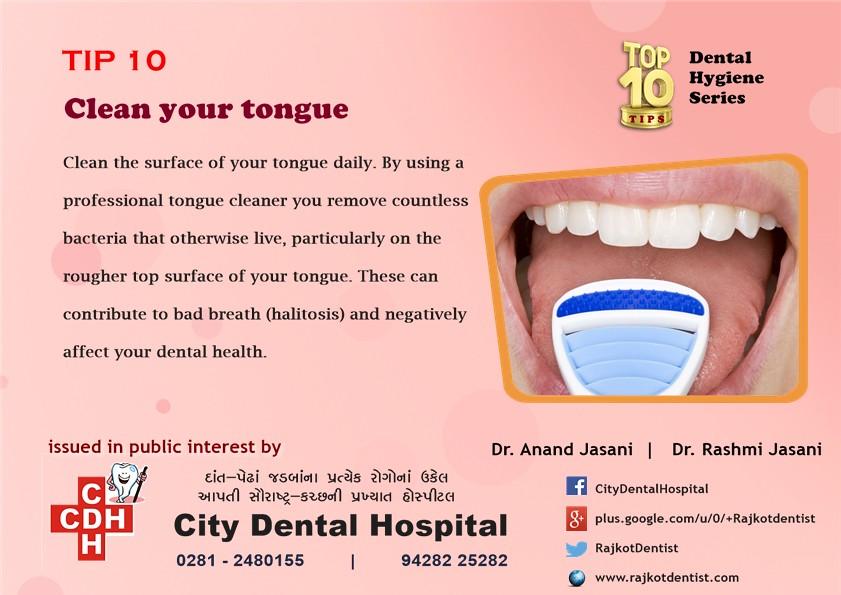 City Dental Hospital Rajkot   Flickr