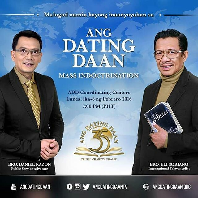 Dating daan address — img 14