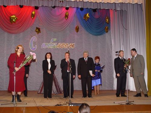 30 летие (2004-2005 уч.г.)