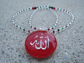 CLEAR ALLAH (SWT) RED | by nolannasir