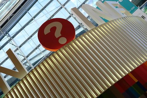Tokyo International Forumu Touit 1.8/32