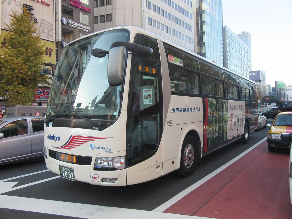 小田急箱根高速バス | 新宿駅西...