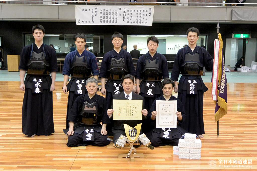 前年度 第64回大会優勝 埼玉県